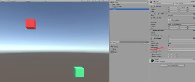 Unity物理引擎篇——刚体